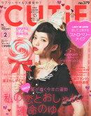 CUTiE (キューティ) 2015年 02月号 [雑誌]