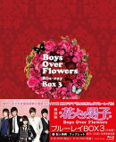 花より男子〜Boys Over Flowers ブルーレイBOX3【Blu-ray】