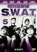 特別狙撃隊 S.W.A.T. VOL.5