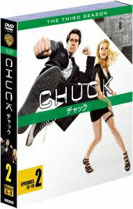 CHUCK/チャック<サード・シーズン> セット2 [ ザッカリー・リーヴァイ ]