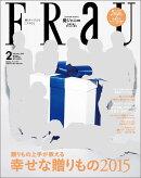 FRaU (フラウ) 2015年 02月号 [雑誌]