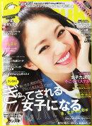 Ranzuki (ランズキ) 2015年 02月号 [雑誌]