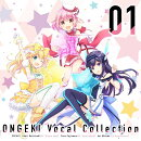 ONGEKI Vocal Collection 01