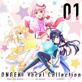 ONGEKI Vocal Collection 01 [ (ゲーム・ミュージック) ]