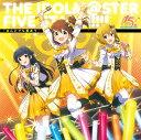THE IDOLM@STERシリーズ15周年記念曲「なんどでも笑おう」 【ミリオンライブ!盤】 [ THE IDOLM@STER FIVE STARS!!!!! ]