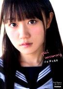 yui memory
