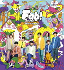 Fab! -Music speaks.- (初回限定盤1 CD+DVD)