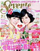 SEVENTEEN (セブンティーン) 2015年 02月号 [雑誌]