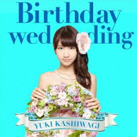 Birthday wedding(初回限定盤 TYPE-C CD+DVD) [ 柏木由紀 ]