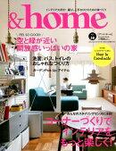 &home(vol.58)
