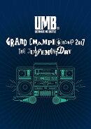 ULTIMATE MC BATTLE GRAND CHAMPION SHIP 2017