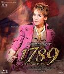 月組宝塚大劇場公演 スペクタクル・ミュージカル『 1789 -バスティーユの恋人たちー』【Blu-ray】