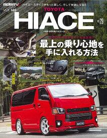 トヨタハイエース(no.29) STYLE RV (ニューズムック スタイルRVドレスアップガイドシリーズ VO)