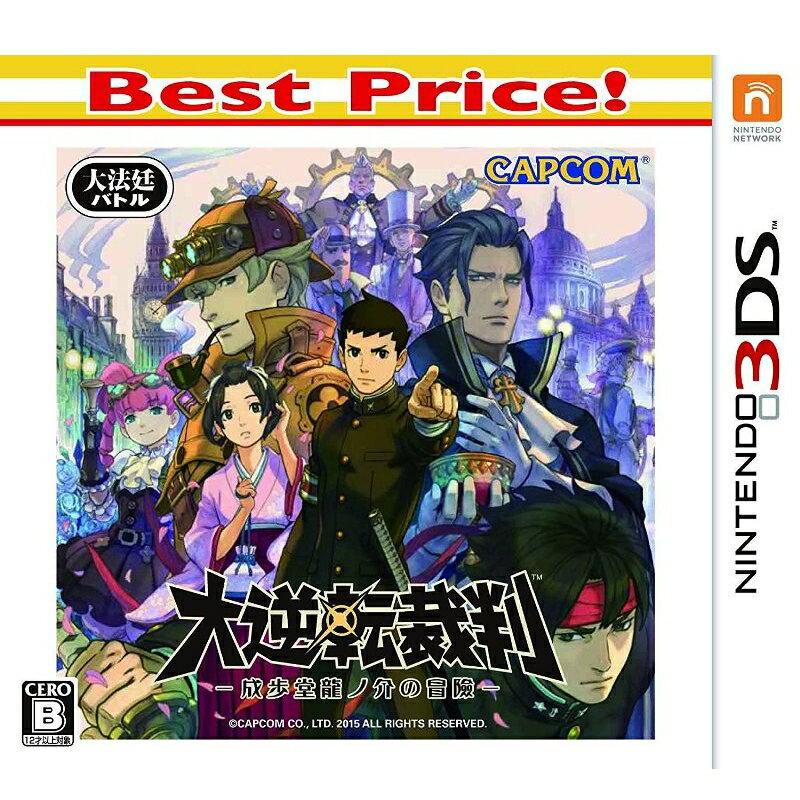 大逆転裁判 - 成歩堂龍ノ介の冒險 - Best Price!