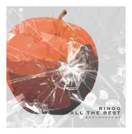 RINGO〜All the BEST+オルゴールコレクション [ オルゴール ]