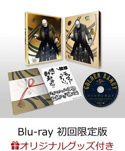 【楽天ブックス限定1〜3巻購入特典対象】ゴールデンカムイ 第二巻(初回限定版)【Blu-ray】