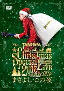 高中正義 Christmas Special Live 2017 まさよし この夜