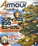 Armour Modelling (アーマーモデリング) 2016年 02月号 [雑誌]