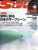 SURFIN' LIFE (サーフィンライフ) 2016年 02月号 [雑誌]