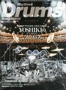 Rhythm & Drums magazine (リズム アンド ドラムマガジン) 2016年 02月号 [雑誌]