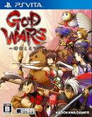 【予約】GOD WARS 〜時をこえて〜 PS Vita版