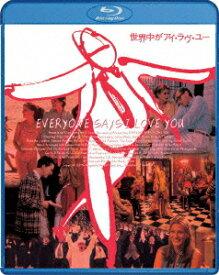 世界中がアイ・ラヴ・ユー -デジタル・レストア・バージョンー【Blu-ray】 [ アラン・アルダ ]