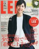 コンパクト版 LEE (リー) 2016年 02月号 [雑誌]