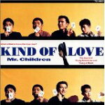 KIND_OF_LOVE