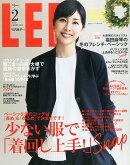 LEE (リー) 2016年 02月号 [雑誌]
