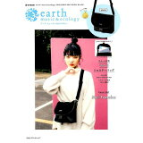 earth music&ecology SHOULDER BAG BOOK BL (e-MOOK 宝島社ブランドムック)