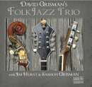 【輸入盤】David Grisman's Folk Jazz Trio