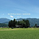 MOTTAINAI SOUND vol.5 耳をすまして