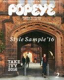 POPEYE (ポパイ) 2016年 02月号 [雑誌]