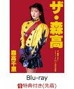 【先着特典】「ザ・森高」ツアー 1991.8.22 at 渋谷公会堂【Blu-ray+2UHQCD】(生写真付き) [ 森高千里 ]