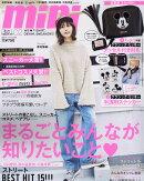 mini (ミニ) 2017年 02月号 [雑誌]
