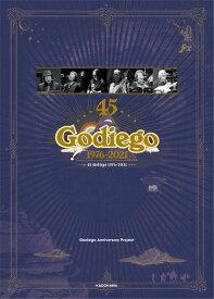 45 Godiego 1976-2021 [ Godiego Anniversary Project ]