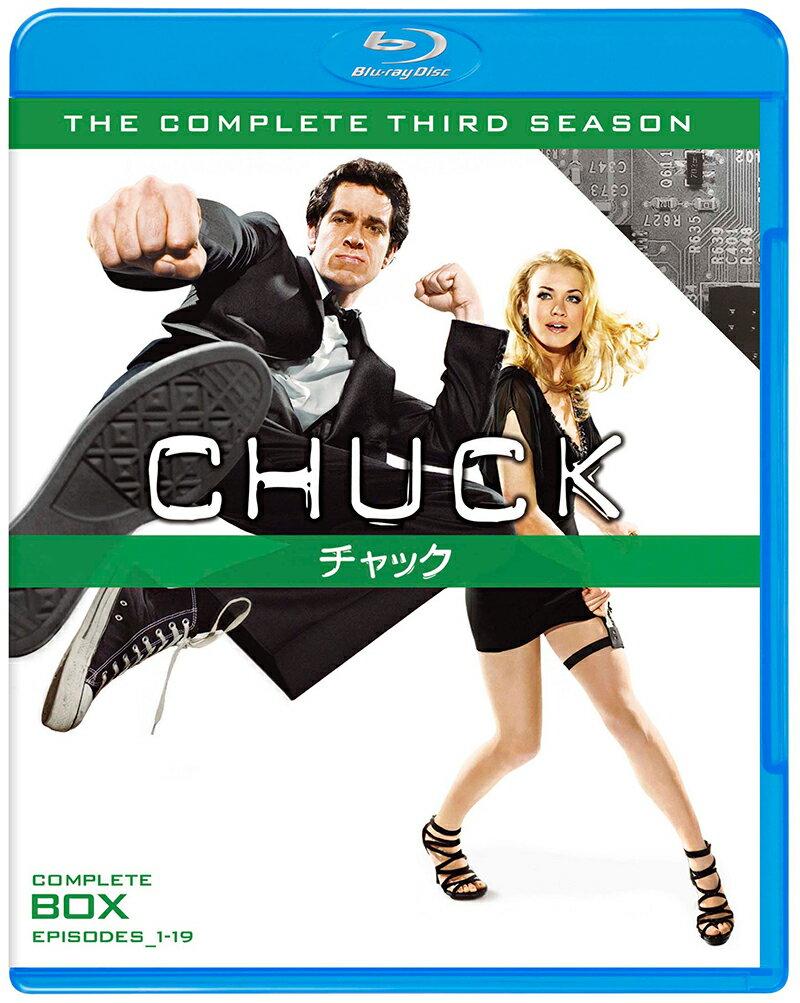 CHUCK/チャック<サード・シーズン>コンプリート・セット【Blu-ray】 [ ザッカリー・リーヴァイ ]