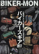 BIKER-MON (バイカーモン) 2017年 02月号 [雑誌]