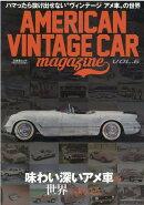 AMERICAN VINTAGE CAR magazine(VOL.6)