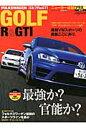 VOLKSWAGENゴルフR&GTI 「プラス企画」ポロGTI/ザ・ビートルターボ (Cartop mook)