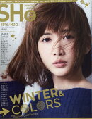 SHe (シー) 2017年 02月号 [雑誌]