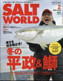 SALT WORLD (ソルトワールド) 2017年 02月号 [雑誌]