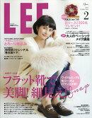 LEE (リー) 2017年 02月号 [雑誌]