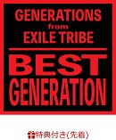 【先着特典】BEST GENERATION (International Edition) (CD+Blu-ray) (ニューイヤーカードB付き)
