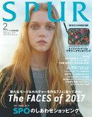 付録あり版 SPUR (シュプール) 2017年 02月号 [雑誌]