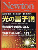 Newton (ニュートン) 2017年 02月号 [雑誌]