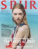 SPUR (シュプール) 2017年 02月号 [雑誌]