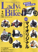 L + bike (レディスバイク) 2017年 02月号 [雑誌]