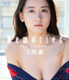 Memories【Blu-ray】 [ 上西恵 ]