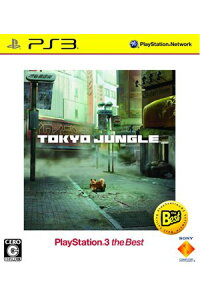 TOKYOJUNGLEPlayStation3theBest